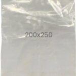 Пакет-слайдер на пластиковом бегунке (20*25) 50 шт.