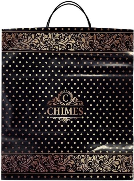 Пакет на пластиковой ручке «Chimes» (40*45) 10 шт